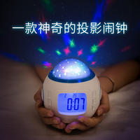 Alarm clock charging primary school children's boy bedside female creative fashion personality cute cartoon talking alarm