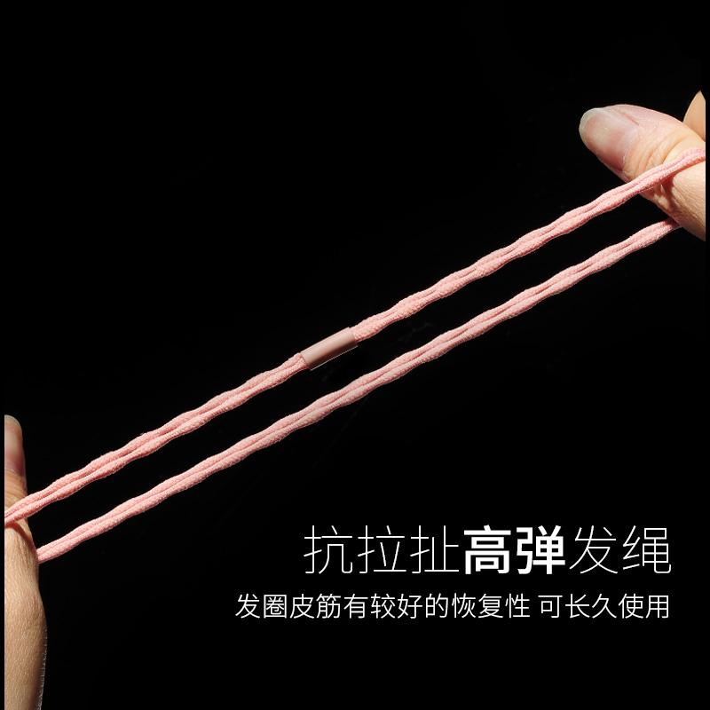 50根套装发圈头绳橡皮筋发绳头饰弹力发饰韩国简约成人发饰品头花