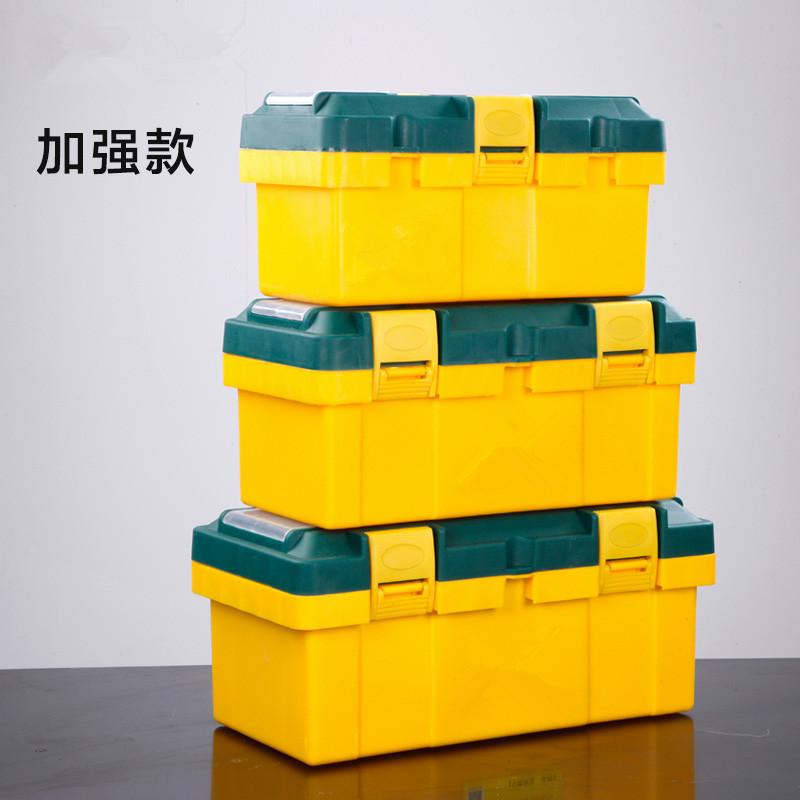 塑料箱子带轮