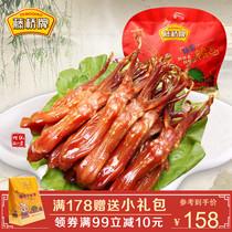 藤桥牌精品大鸭舌温州特产小吃酱鸭舌卤味零食大礼包鸭舌头500g
