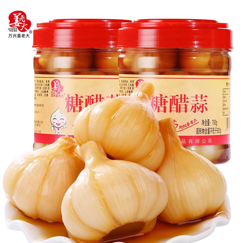 姜老大糖醋蒜1500g