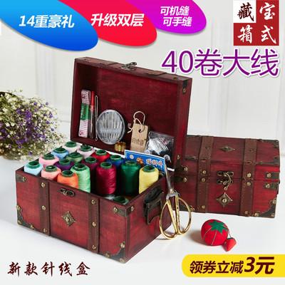 针线盒套装针线包缝纫机线复古实木针线收纳盒缝补工具结婚款家用