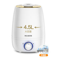 Meiling humidifier home mute large capacity bedroom office air conditioning air purification small mini aromatherapy machine