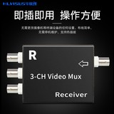 Monitor Multiplexer 3-way multiplexer video cable transmitter Personal Emergency monitoring camera extender