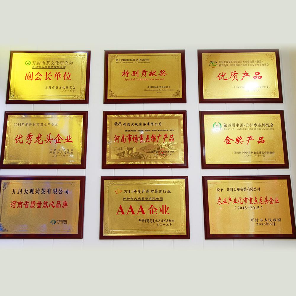 级品质 AAA 大观菊茶贡品礼盒装河南开封菊城特产金丝皇菊菊花茶