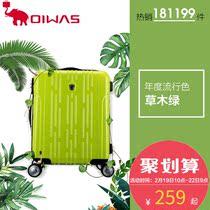 寸行李箱密码箱男女旅行箱耐万向36寸拉箱42超大号出国