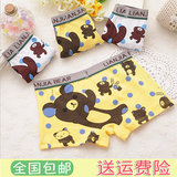 4 Children's Underwear Boys Cotton Flat Pants 5,4,6 Middle-aged Children 7 Children 9 Boys 10 Babies 12 Children 3 Years Old
