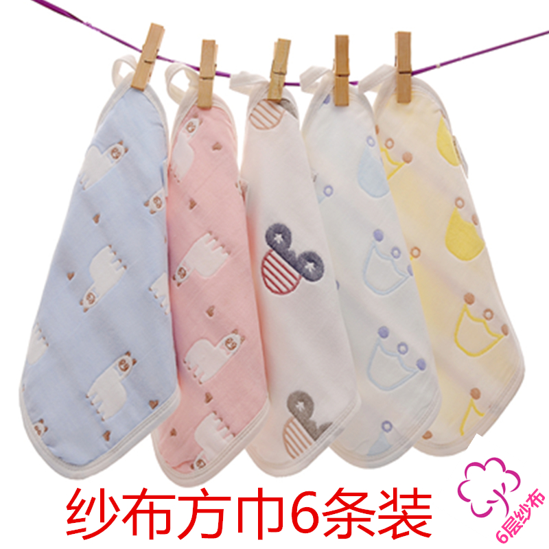 幼儿园小毛巾带挂钩纯棉可爱四方纱布卡通洗脸正方形儿童专用方巾