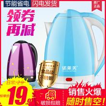 电热水壶家用烧水壶大容量自动断电水壶快壶宿舍小开水壶保温电热