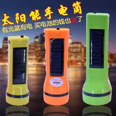 太阳能手电筒 强光多功能充电5000手电可户外LED超亮迷你手灯家用
