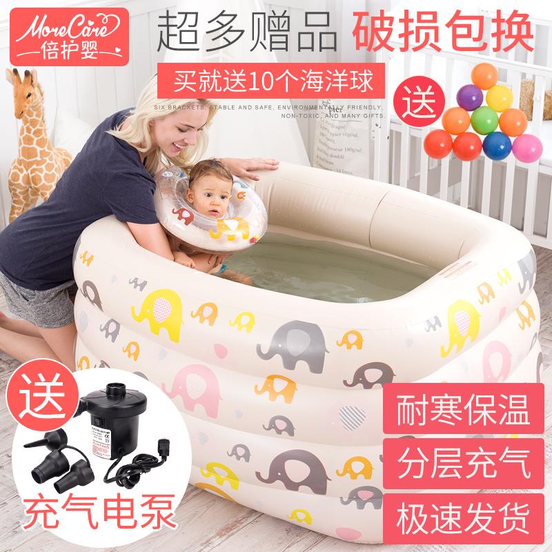 倍护婴 婴儿游泳池大号充气宝宝游泳桶婴幼儿童方形泳池戏水池120