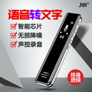 JNN micro voice recorder small professional machine noise reduction students class business meeting recording long standby large capacity outside the genuine