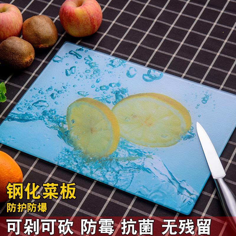 钢化玻璃菜板砧板