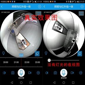 微型摄像头家用wifi隐形手机监控器无线远程高清夜视灯泡超小探头