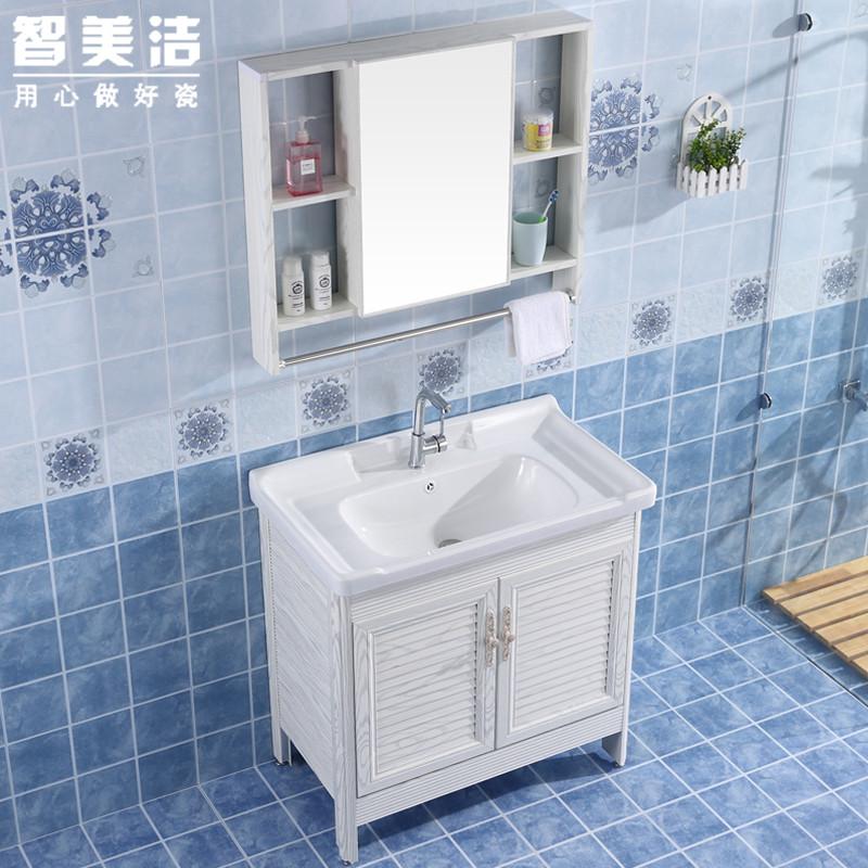 陶瓷洗衣盆 太空铝落地浴室柜 一体洗脸池带搓衣板水槽阳台卫生间
