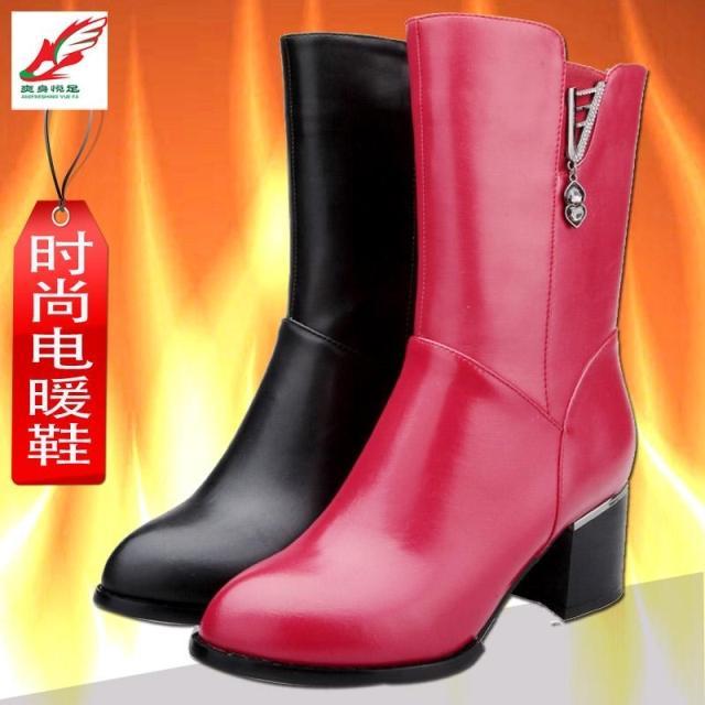 冬季充电加热女靴发热鞋羊毛保暖鞋爽身悦足正品中筒棉鞋电暖女鞋