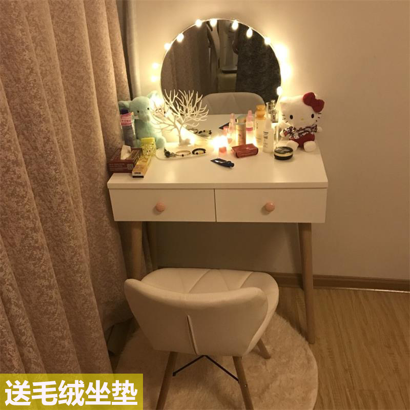 梳妆台实木 卧室