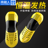 Antarctic man shoe dryer dry shoe maker adult children home coax shoe dryer baking shoes warm shoes student dormitory