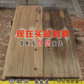 老榆木门板老门板老榆木桌面吧台板榆木板实木咖啡桌旧门板旧木板