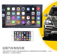 Car audio and video 7 inch large screen car MP4MP5 Bluetooth player, car card machine 12V reversing image