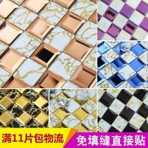 纯色粉色陶瓷马赛克浴室地面墙面防滑女孩房装修家装主材瓷砖