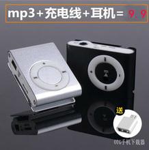 MP3播放器学生随身听学生版迷小巧小型MP4便携式听歌神器P3卡通