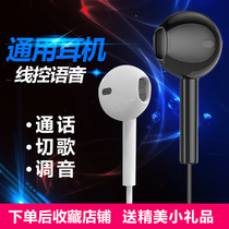 手机线控立体声耳塞式通用X3VY22LY622X5L原装耳机正品vivoX5S