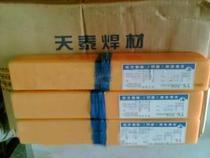 3.22.5碳钢电焊条507506502427426j422金桥大桥电力大西洋