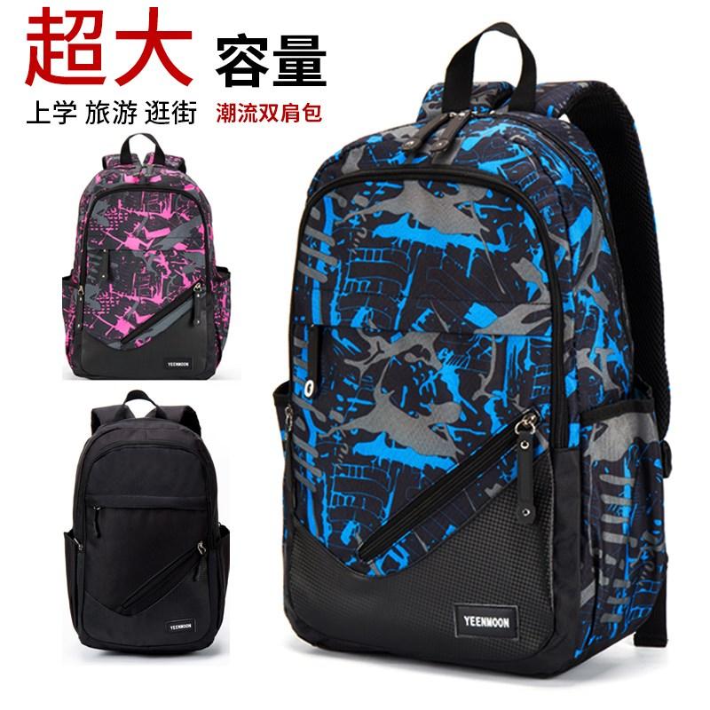 韩版新款学生书包高中小学生背包电脑包双肩背包男女生包361风格