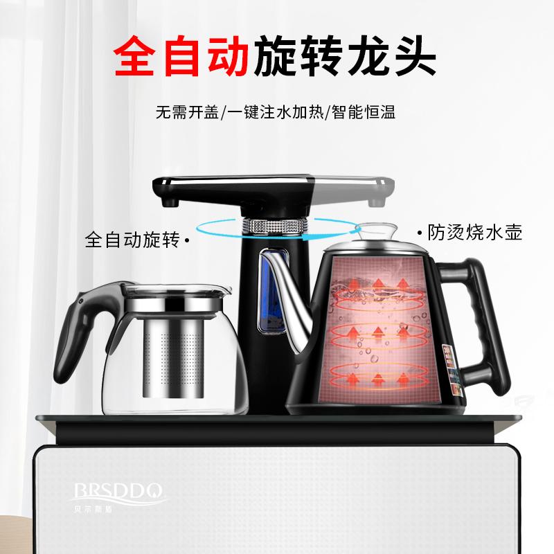 BRSDDQ 饮水机家用冷热立式全自动上水 多功能双门智能新款茶吧机
