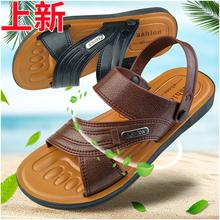 新款夏季男士舒适沙滩凉拖鞋铆钉两用防滑耐磨室外时尚凉鞋男鞋