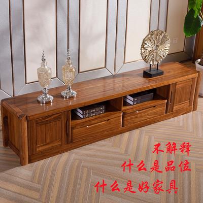 现代中式实木电视柜包邮