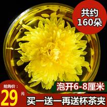 金丝皇菊大黄菊花茶一朵一杯杭白修水清热去火贡菊特级散装罐装菊