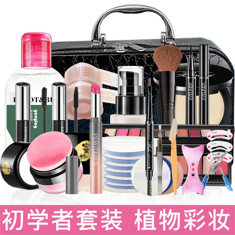 Косметические наборы для макияжа Артикул 565341294797