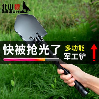 户外铁锹工兵铲折叠中国军工铲德国多功能小号车载铲子特种兵用品