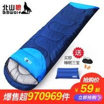 Beishan Wolf sleeping bag adult outdoor travel Winter thickening warm adults indoor camping cold single male septum