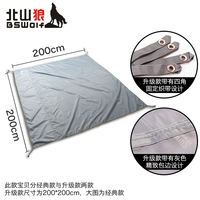 Beishan Wolf outdoor mat 210 tent waterproof cloth thickening large Oxford mat picnic mat camping moisture