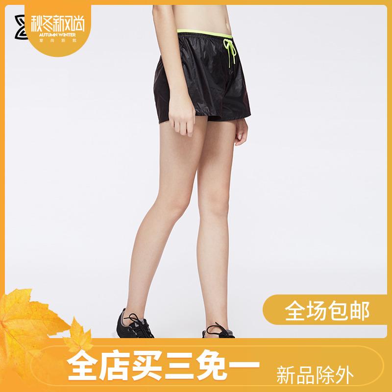 趁早SHAPE 春季短裤女外穿学生 运动健身短裤 宽松跑步训练裤