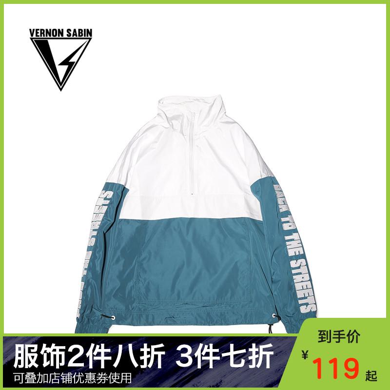 Камуфляжные куртки Артикул 565268633872