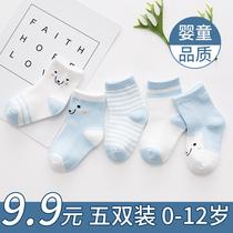 新生儿婴儿宝宝袜春秋男童女童袜中筒儿童袜子纯棉夏季薄款网眼袜