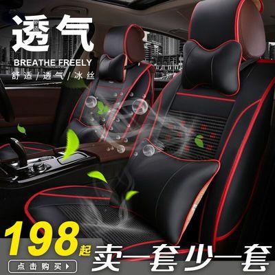 四季通用汽车座垫 车内用品五件套全包座椅坐垫 全套装饰皮革座垫