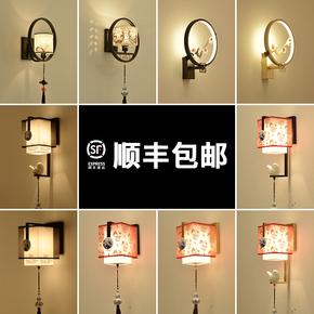 新中式灯具中国风铁艺仿古复古卧室床头客厅简约现代中式禅意壁灯