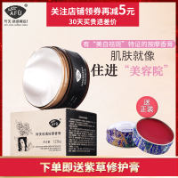 Af rose massage cream facial deep cleansing pores exfoliating beauty salon special face whitening cream