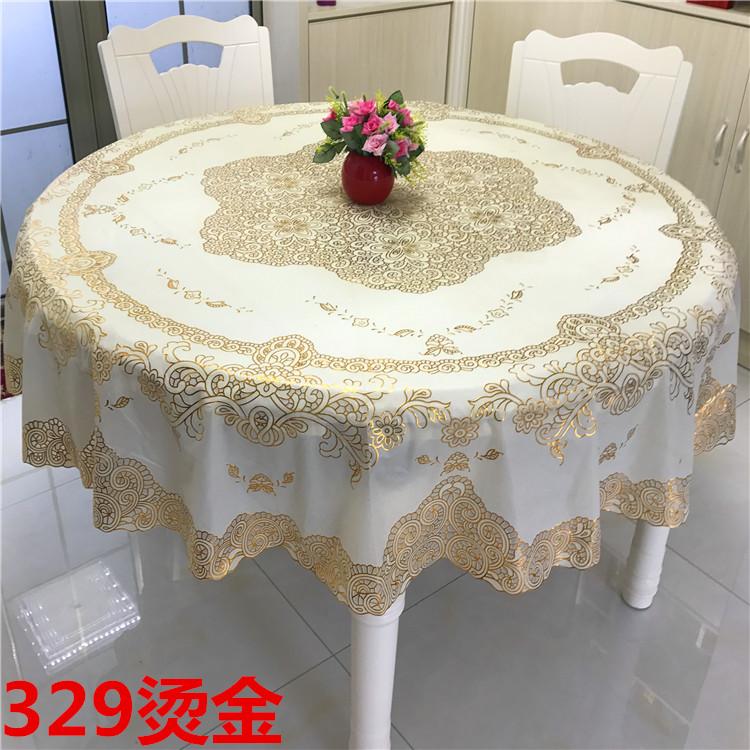 圆桌布防水防油免洗PVC塑料圆形餐台布田园高档酒店圆型塑料桌布