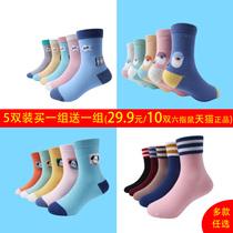 个月袜长筒防滑袜5防滑男宝宝婴儿鞋袜婴儿秋冬款儿童女宝宝秋冬