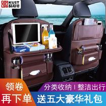 汽车座椅收纳袋挂袋车载夹缝收纳盒车用储物置物袋车内用品多功能
