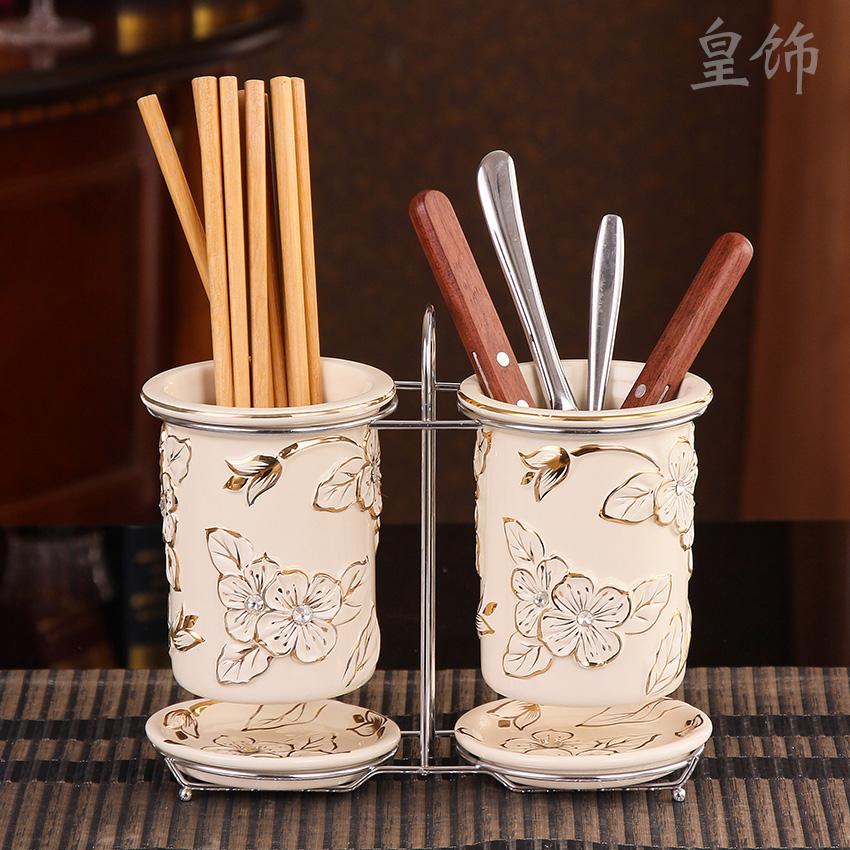 皇饰欧式筷子筒实用陶瓷摆件创意实用厨房用品结婚礼物家居装饰品