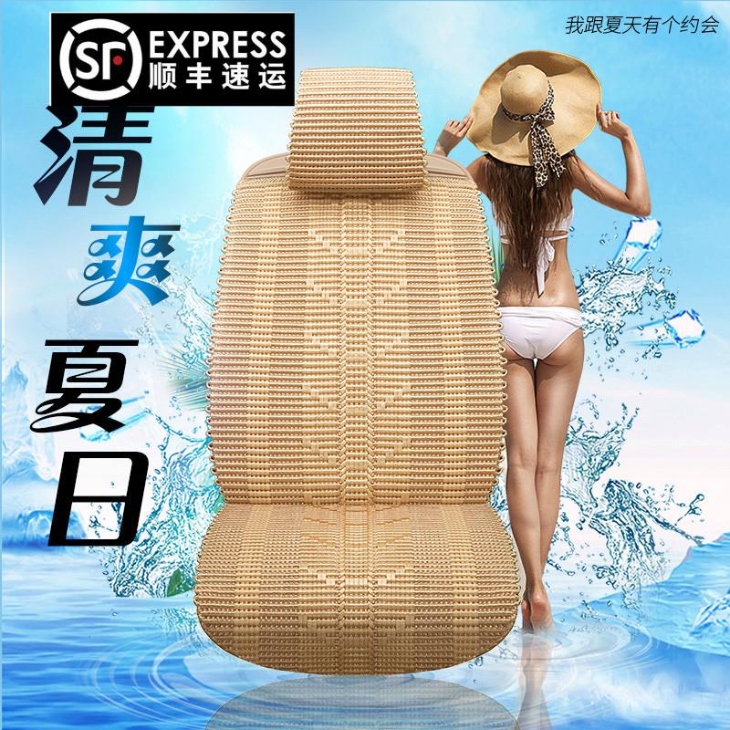 夏季手工编织冰丝汽车座套 荣威350 360 RX5 550专用全包四季坐垫