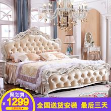 欧式床公主田园韩式1.5米美式法式1.8双人实木床婚床皮床储物大床