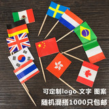 Disposable paper multi-national flag toothpick small flag mixed flag cake cake food decoration sign